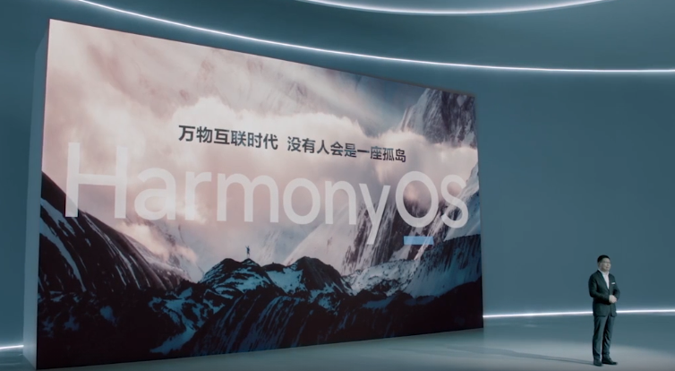 华为正式发布HarmonyOS 2手机操作系统 多款鸿蒙系统新品一同亮相