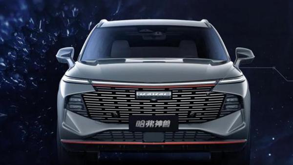 完美复刻概念车!哈弗全新SUV定名神兽:从未见过的设计
