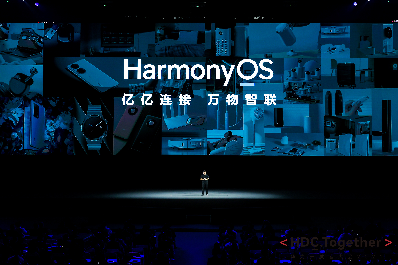 华为开发者大会HDC 2021今日召开 HarmonyOS 3开发者预览版发布