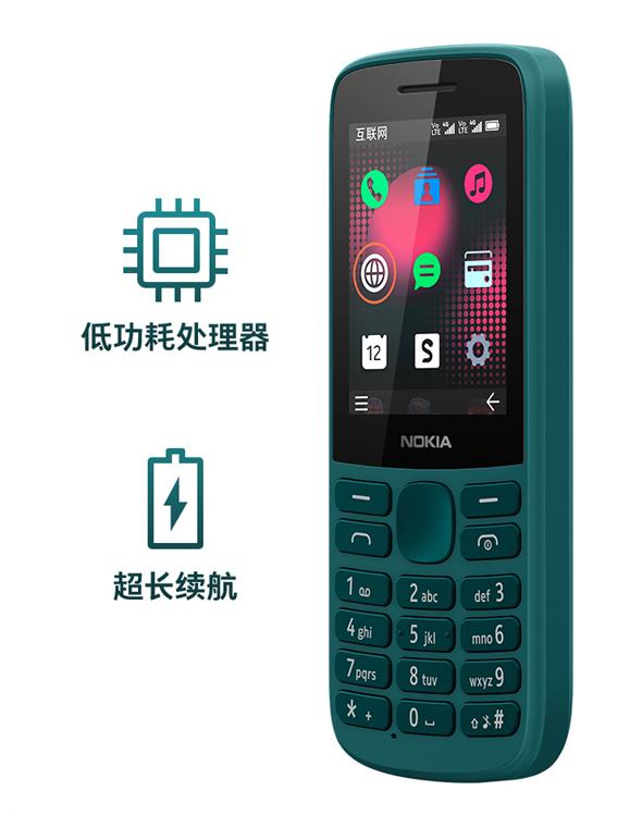 诺基亚发布215 4G支付版 能用付款码到手279元